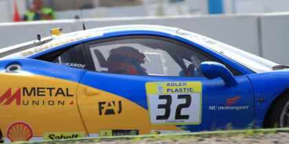 2013. Team Ukraine racing with Ferrari, Хоккенхайм, фото 11