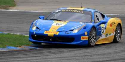 2013. Team Ukraine racing with Ferrari, Хоккенхайм, фото 19