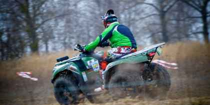 2014. «Ukranian Cross-Country. Aerocity», фото 3